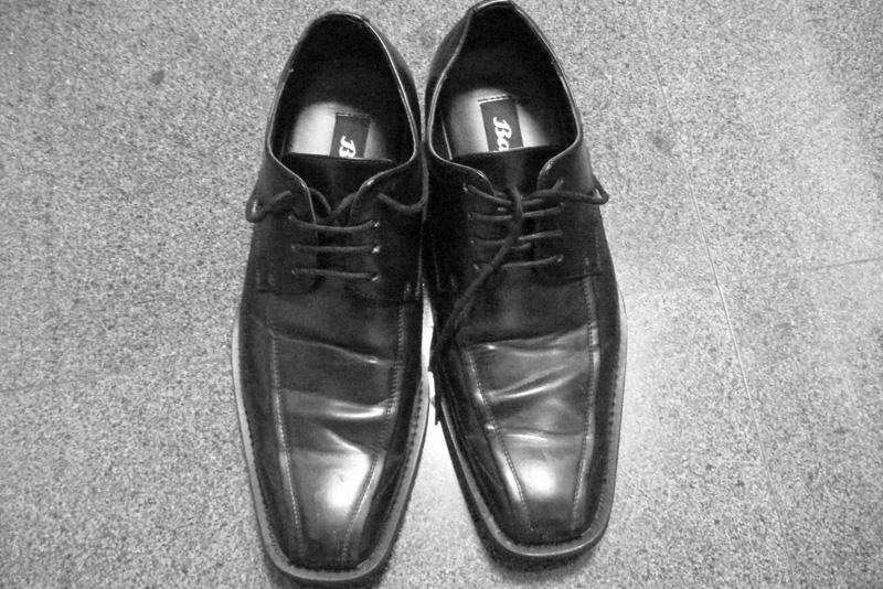 Bata School Shoes Price List